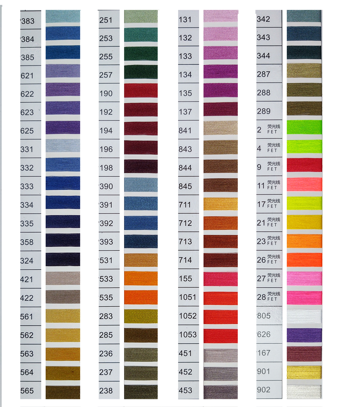borduurgaren kleurmogelijkheden 3 van 4